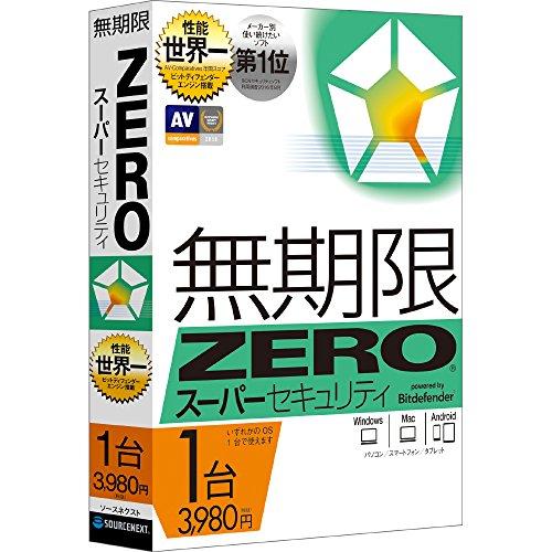 スーパーセキュリティZERO(最新)|1台版|Win/And...