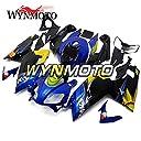 WYNMOTO シャークブルーとイエロー外装パーツセット適合フィットアプリリア RS125 RS4 125 2006 - 2011 ABS 樹脂射出フェアキットハル