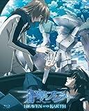蒼穹のファフナー HEAVEN AND EARTH(アンコールプレス版) [Blu-ray]