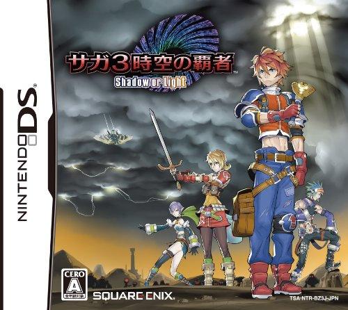 3DS版 サガ3時空の覇者 Shadow or Light