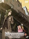 Mnemosyne―ムネモシュネの娘たち―(4)[DVD]