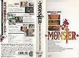 MONSTER(3) [VHS]