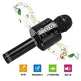 カラオケマイクBluetooth Yihuilan ポータブルスピーカー 多機能 高音質 無線マイク ノイズキャンセリング 音楽再生 家庭カラオケ Android/iPhoneに対応 (ブラック)