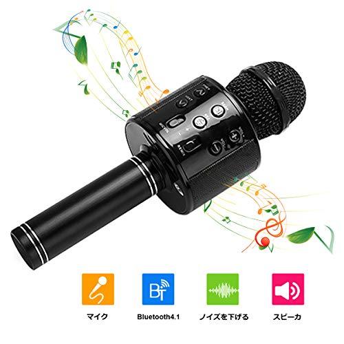 カラオケマイクBluetooth Yihuilan ポータブルスピーカー 多機能 高音質 無線マイク ノイズキャンセリング 音楽再生 家庭カラオケ Android iPhoneに対応 (ブラック)