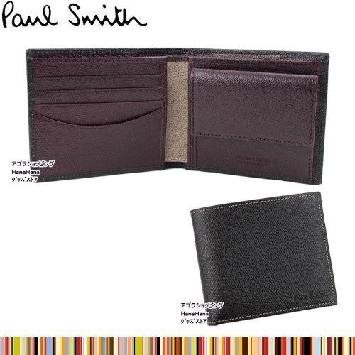 ポールスミス 財布 AJXA 1033 W554B 内部カラー ボルドー 二つ折り メンズ 折財布 PAUL SMITH ag-649300