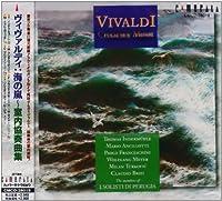 ヴィヴァルディ:海の嵐~室内協