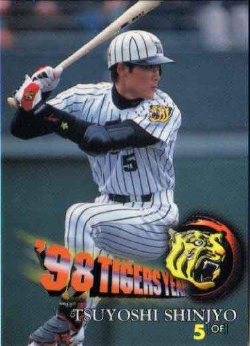 BBM1998 タイガースコレクションカードセット レギュラーカード No.T217 新庄剛志