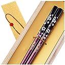 きざむ 名入れ 箸 銀舞桜 22.5cm 単品 若狭塗 桐箱入り ギフト 紫