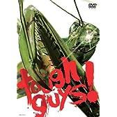 tough guys! [DVD]