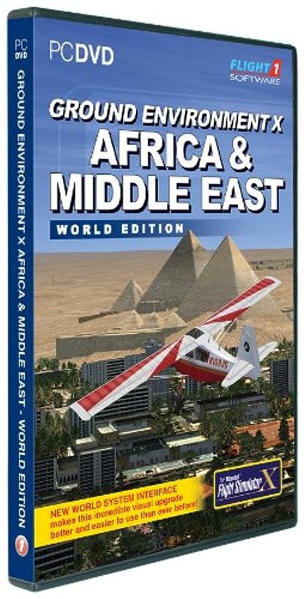 応答意識アリGround Environment X Africa & Middle East World Edition (輸入版)
