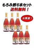 崎山酒蔵廠 泡盛 黒糖入り もろみ酢 (6本セット)