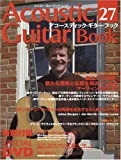 Acoustic Guiter Book 27 (シンコー・ミュージックMOOK)