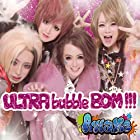 ULTRA bubble BOM!!!(在庫あり。)