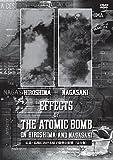 広島・長崎における原子爆弾の影響 [DVD] 画像