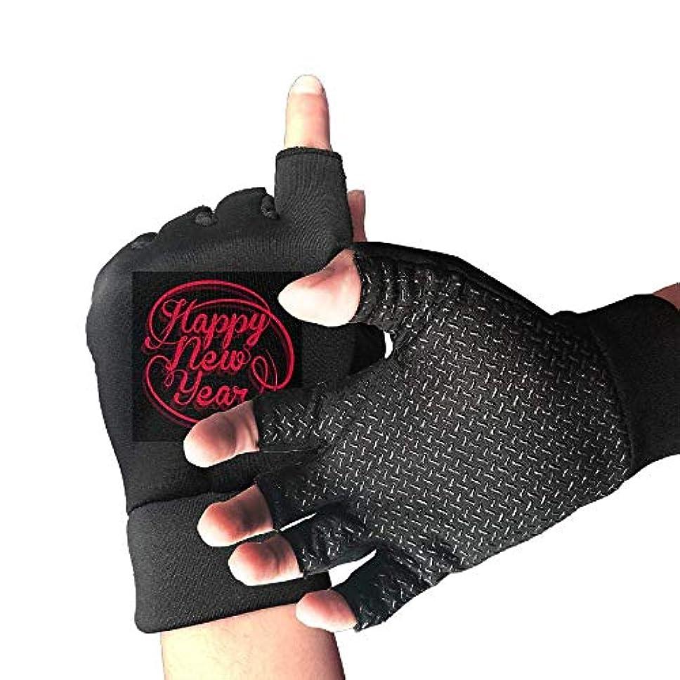 簡単に大胆不敵群集Cycling Gloves Happy New Year Men's/Women's Mountain Bike Gloves Half Finger Anti-Slip Motorcycle Gloves