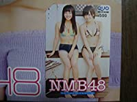 QUOカード 山本彩 薮下柊 NMB48 クオカード 豪華台紙付き