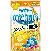 快適ガード のど潤いぬれマスク ゆずレモンの香り レギュラーサイズ 3セット入