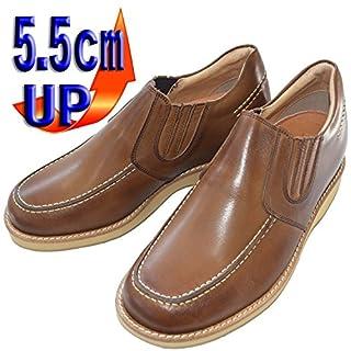 北嶋製靴工業所 本革シークレットシューズ