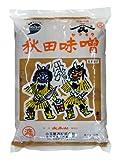 小玉醸造 ヤマキウ 特撰 秋田味噌(漉) 2kg