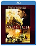 ミュンヘン [Blu-ray]