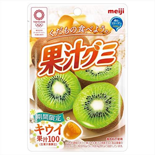 果汁グミ キウイ 10個