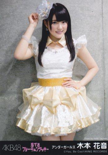 AKB48 公式生写真 恋するフォーチュンクッキー 劇場盤 【木本・・・