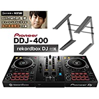 Pioneer DJ DDJ-400 + [PCスタンド+DJ KOMORIチュートリアル動画] パイオニア