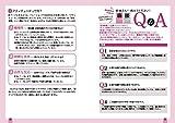 【CD+DVD付】14日でできる!  英検準1級 二次試験・面接 完全予想問題 (旺文社英検書) 画像