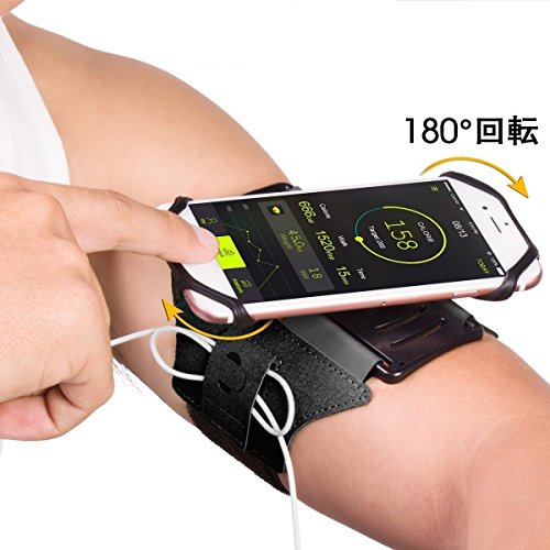XZA スポーツ スマホアームバンド 180°回転式 ランニングアームバンド 携帯ホルダー マジックテープ式 小物収納 耐衝撃性 防汗 軽量 iPhone 7/7 Plus、Samsung 、Androidなど多機種に適用 (スマホ 4~6インチに対応) 生涯保証付き