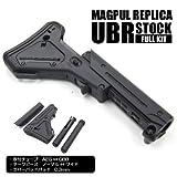 MAGPULタイプ UBRストックレプリカ フルキット 【マルイM4 / WAM4対応】