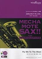 [ピアノ伴奏・デモ演奏 CD付] Fly Me To The Moon(テナーサックス ソロ WMT-13-014)