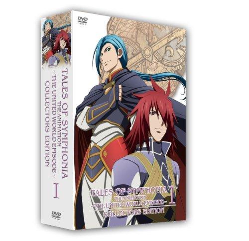OVA「テイルズ オブ シンフォニア THE ANIMATION」世界統合編 第1巻 DVD初回限定版 コレクターズ・エディション