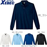 ジーベック XEBEC作業服