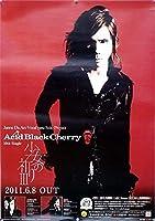 Acid Black Cherry yasu Janne Da Arc B2ポスター (1F18006