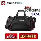 (スイスウィン)SWISSWIN 2WAY ボストンバッグ/ショルダーバッグ トラベル 修学旅行 スポーツ メンズ レディース 合宿/宿泊学習/旅行 SWE1031