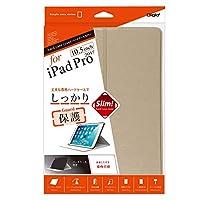 iPad Pro 10.5インチ 2017 用 ハードケースカバー ゴールド TBC-IPP1707GL