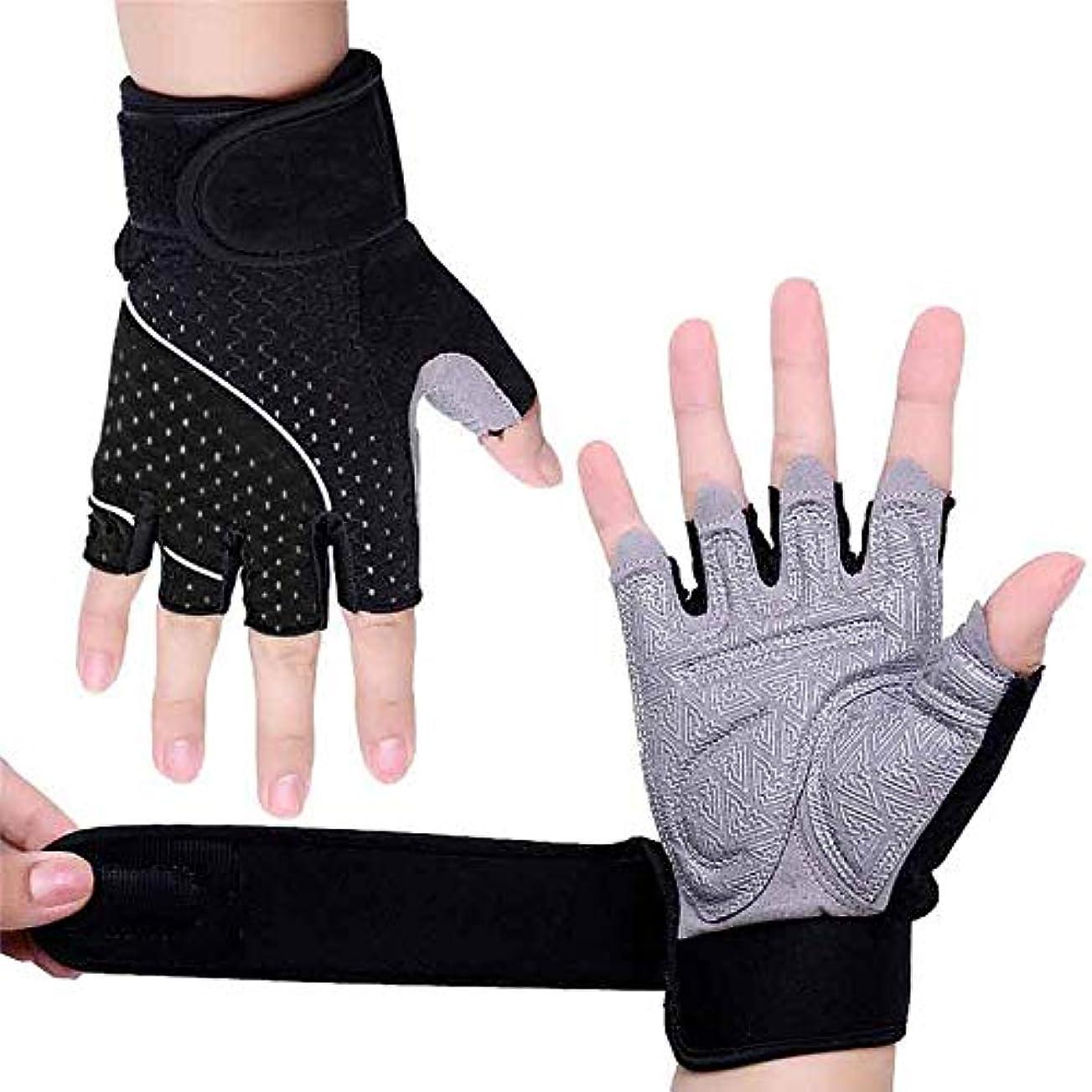 ハント秘書艶ハーフフィンガーロングリストプロテクター男性と女性ジム機器トレーニングスポーツ手袋