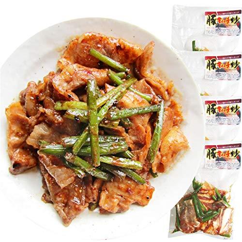 豚キムチ炒め にんにくの芽入り キムチ味 1kg (250g×4P) 焼くだけ 簡単 時短 焼肉 豚肉 《*冷凍便》