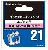 カラークリエーション EPSON ICLM21互換 ライトマゼンタ NIE-ICLM21