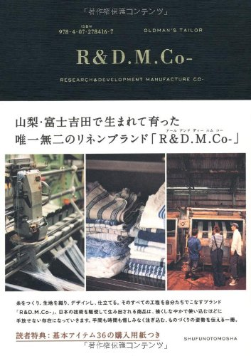 R&D.M.Co-の詳細を見る