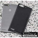 PLATA Huawei Ascend G6 3G スマホケース ハードケース 【 ブラック 】 シンプル 無地 保護 ハード 背面 背面型 バックケース アウトレット商品