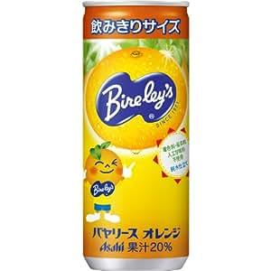 アサヒ バヤリース オレンジ  250ml×30本