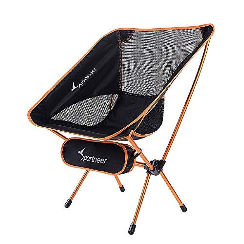 余暇モンキー透けて見えるSportneer Portable Lightweight Folding Camping Chair for Backpacking, Hiking, Picnic [並行輸入品]