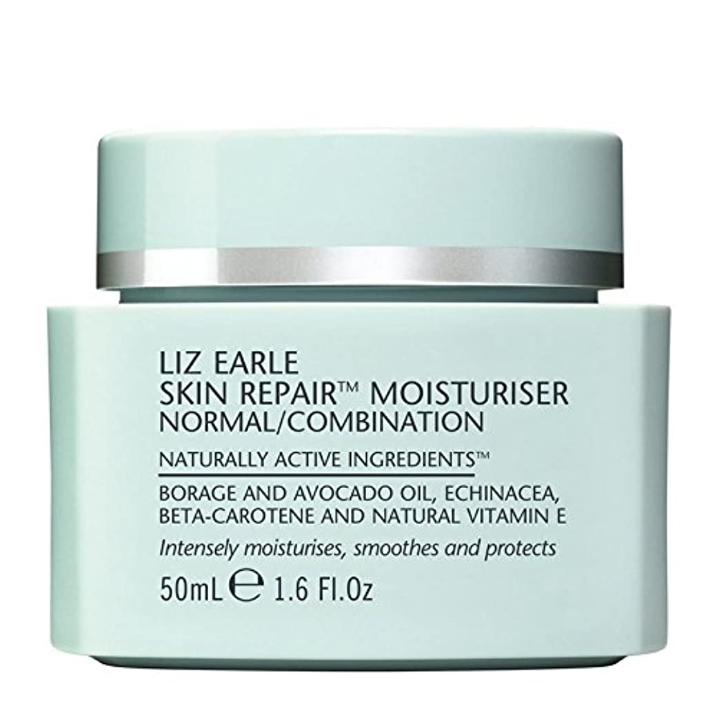 ストラトフォードオンエイボンヒゲクジラ近々Liz Earle Skin Repair Moisturiser Normal/Combination 50ml - リズアールスキンリペアモイスチャライザーノーマル/コンビネーション50ミリリットル [並行輸入品]
