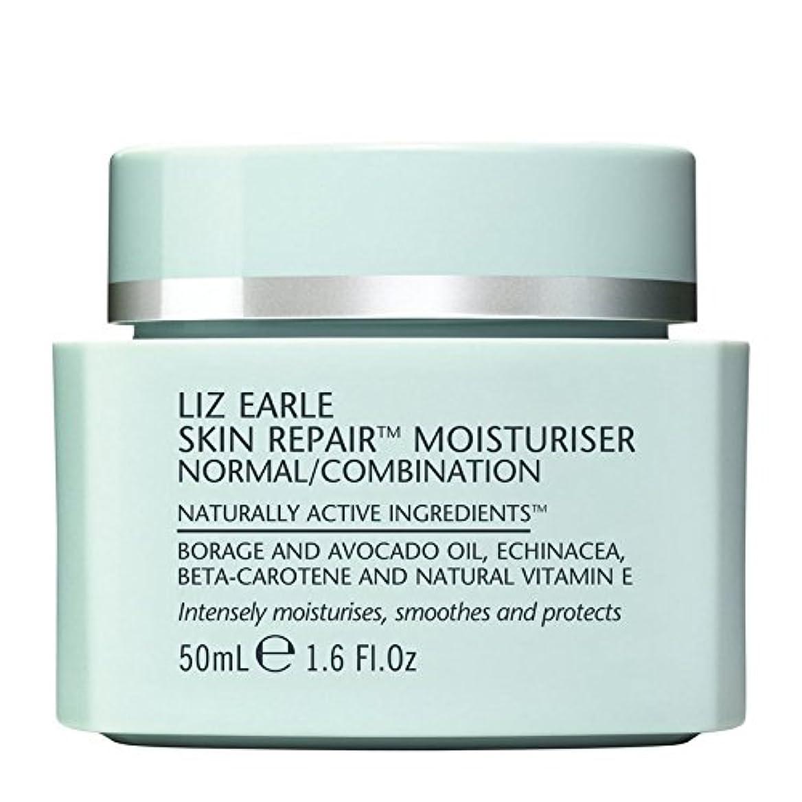固体とんでもないアラブリズアールスキンリペアモイスチャライザーノーマル/コンビネーション50ミリリットル x2 - Liz Earle Skin Repair Moisturiser Normal/Combination 50ml (Pack...
