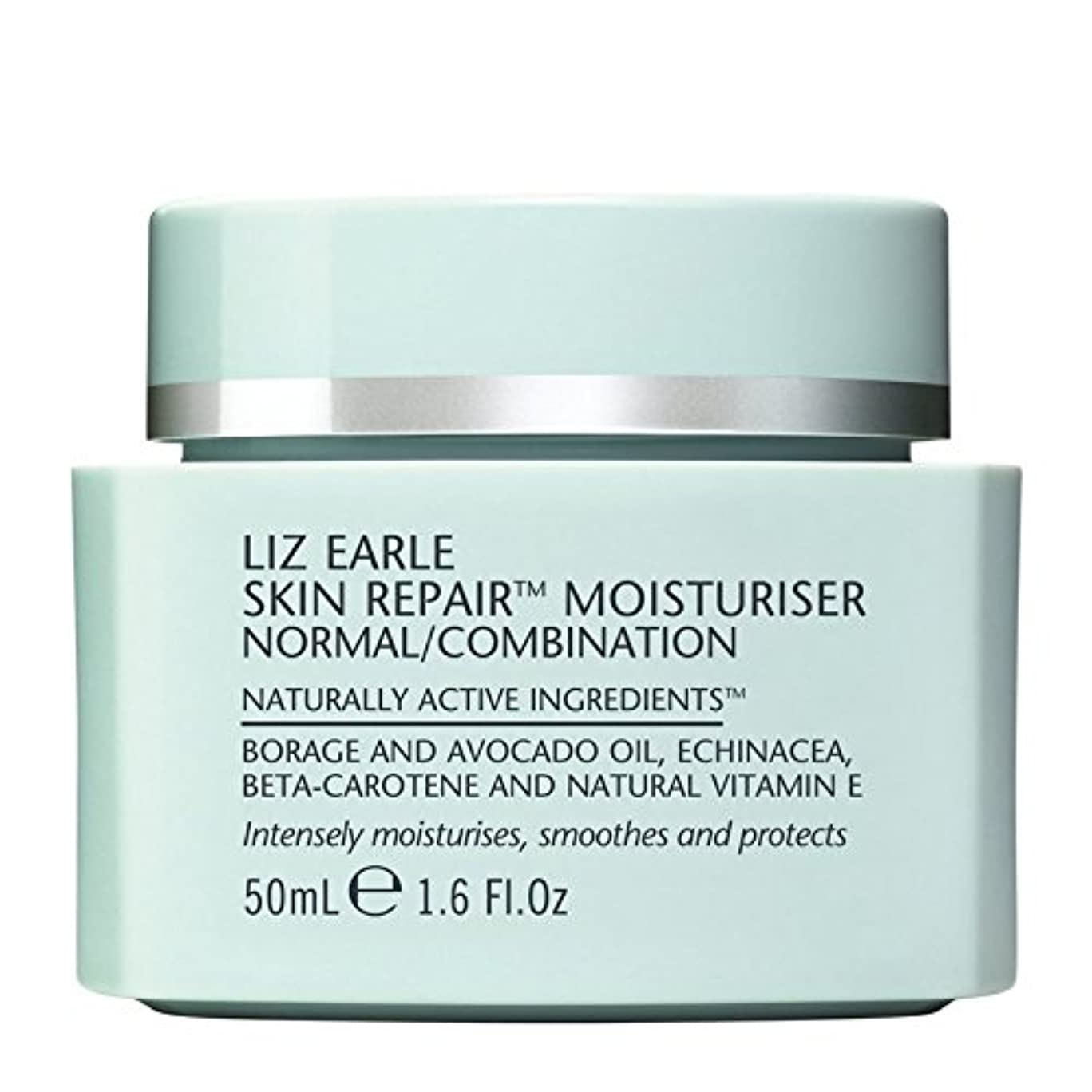 適度に相互本部Liz Earle Skin Repair Moisturiser Normal/Combination 50ml (Pack of 6) - リズアールスキンリペアモイスチャライザーノーマル/コンビネーション50ミリリットル...