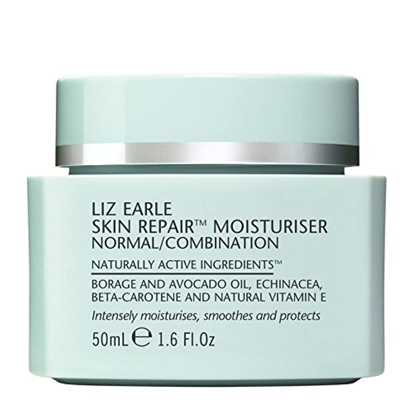 明るい知り合いになる平らなリズアールスキンリペアモイスチャライザーノーマル/コンビネーション50ミリリットル x2 - Liz Earle Skin Repair Moisturiser Normal/Combination 50ml (Pack...