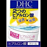 【まとめ買い】DHC ダブルモイスチュアクリーム ×2セット