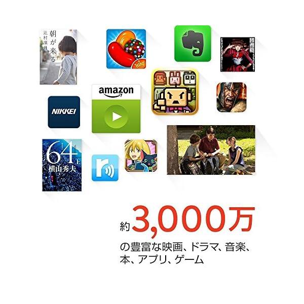 Fire HD 10 タブレット 16GB、シ...の紹介画像5