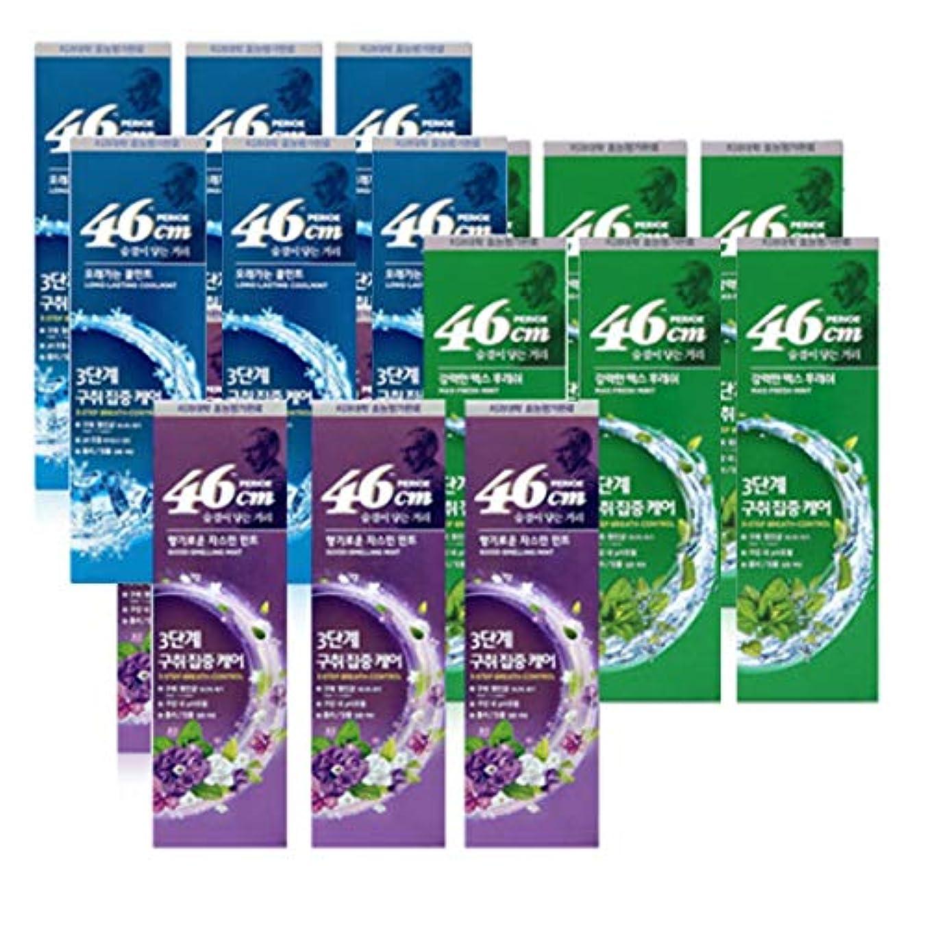 同級生ブラザー狭い[LG HnB] Perio 46cm toothpaste / ペリオ46cm歯磨き粉 100gx18個(海外直送品)